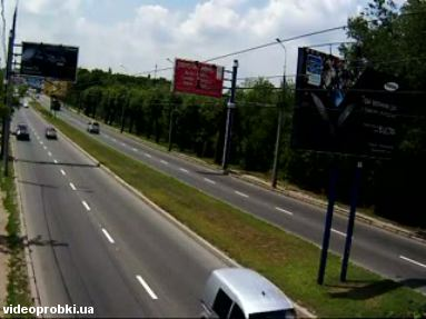 New webcam in Donetsk!